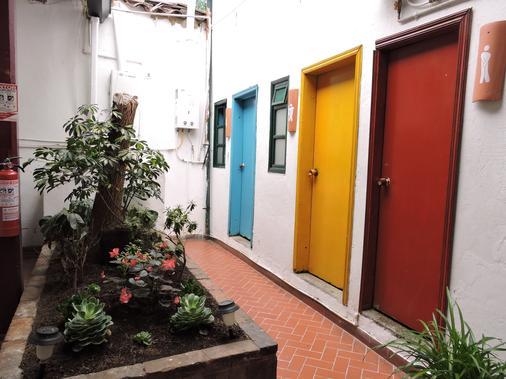 Chocolate Hostel - Bogotá - Phòng tắm