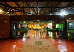 巴基特殖民港酒店 - 福斯的伊瓜蘇 - 建築