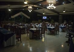 Hotel Suerre - Guapiles - Restaurant