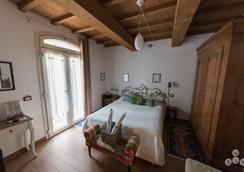 Ai Frutti di una Volta - Ferrara - Bedroom