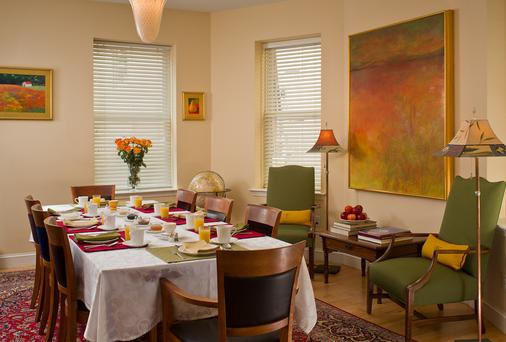 Woodley Park Guest House - Washington, D.C. - Essen