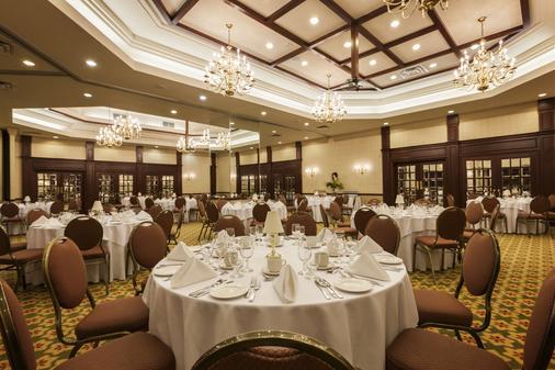 Hôtels Gouverneur Montréal - Montreal - Banquet hall
