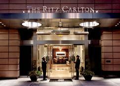 The Ritz-Carlton Boston - Boston - Bâtiment