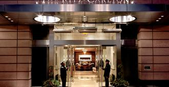 The Ritz-Carlton Boston - Boston - Edificio