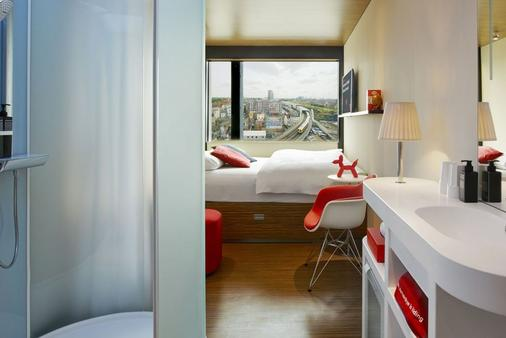 citizenM London Shoreditch - London - Bedroom