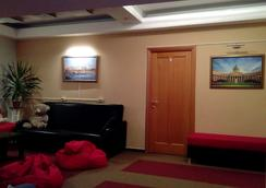 Travel Inn Timiryazevskaya - Moscow - Lounge