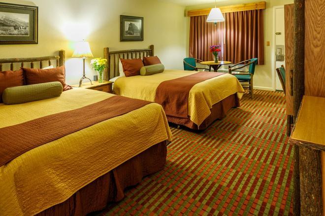 安特勒酒店 - 傑克遜 - 傑克遜 - 臥室