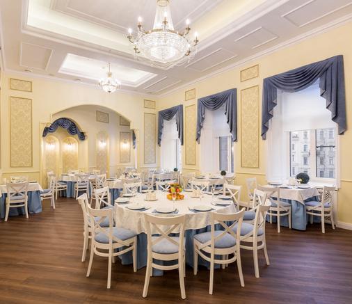 Hotel Gogol - Saint Petersburg - Banquet hall