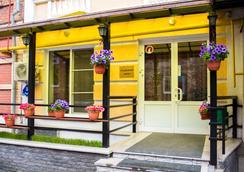Silver Key Hotel - Nizhny Novgorod - Outdoor view