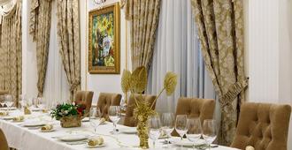 White Tree Hotel - Saint Petersburg - Restaurant
