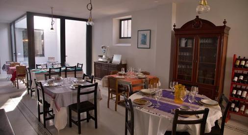 Yours Guesthouse Porto - Porto - Nhà hàng