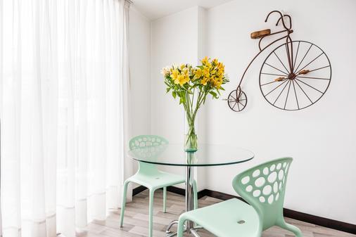 維雅吉歐開放式公寓 - 波哥大 - 波哥大 - 餐廳