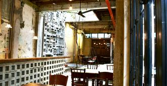 Mingle Hostel Kuala Lumpur - קואלה לומפור - מסעדה