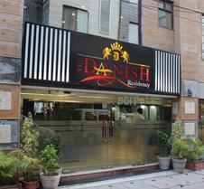 Daanish Residency Hotel