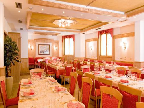 Hotel Ristorante Alla Nave - Lavis - Banquet hall