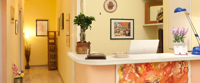 Aurelia 429 Fine Town House - Ρώμη - Ρεσεψιόν