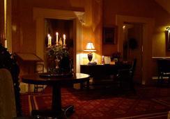 Hackness Grange Hotel - Scarborough - Lobby