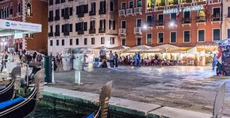 Hotel Savoia & Jolanda - Βενετία - Κτίριο