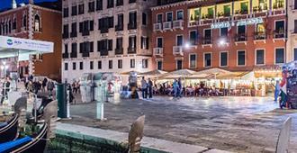Hotel Savoia & Jolanda - Venice