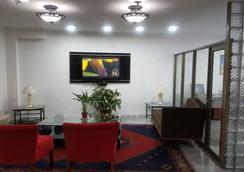 Hotel Windsor Suites - Santiago - Oleskelutila