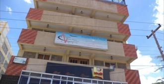 Airport View Plaza Hotel - Nairobi