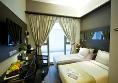 Mercure Singapore Tyrwhitt - Singapur - Habitación
