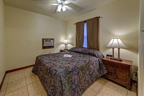 Aladdin Motel - Cocoa - Bedroom