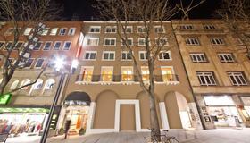 Novum Hotel Boulevard Stuttgart City - Στουτγκάρδη - Κτίριο