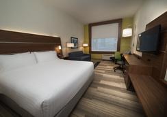 智選假日飯店套房飯店 - 埃得蒙頓西購物區 - 埃德蒙頓 - 臥室