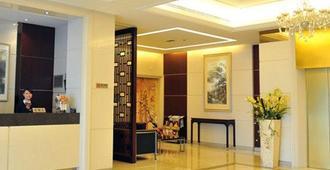 Jian Sheng Hotel - Guangzhou - Front desk
