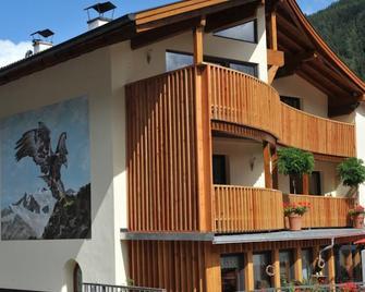 Adler Hotel-Pension - Fulpmes - Vista externa