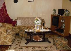 阿爾伯塔之家 - 京斯敦(金斯敦) - 客廳