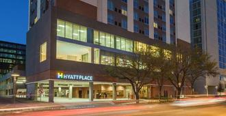 Hyatt Place Houston/Galleria - Houston - Toà nhà