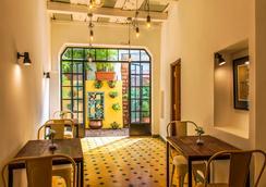 馬特烏斯精品飯店 - 帕納吉 - 餐廳