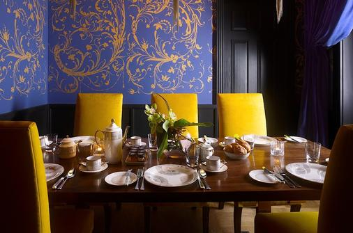 Adria Boutique Hotel - London - Dining room