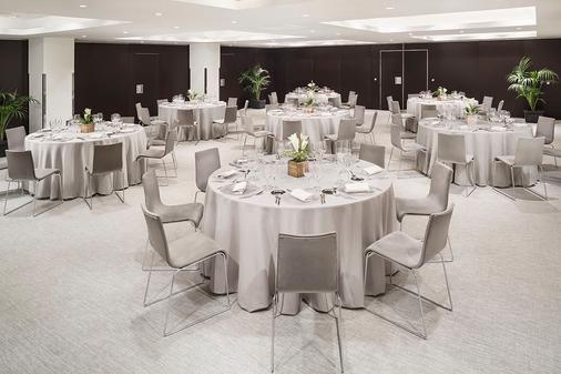 ME Madrid Reina Victoria - Madrid - Banquet hall