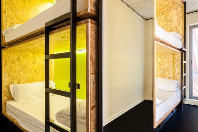 巴斯塔多青年旅館 - 馬德里 - 臥室