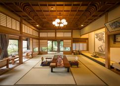 Mifuneyama Rakuen Hotel - Takeo - Τραπεζαρία