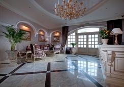 勒佩雷米耶別墅 - 奥德薩 - 敖德薩 - 大廳