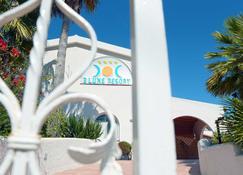 Tre Lune Resort - Villasimius - Edificio