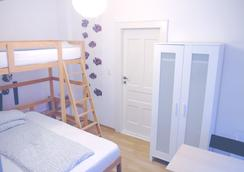 Centrum House Hostel - Braşov - Bedroom
