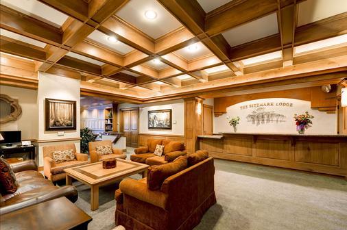 Sitzmark Lodge - Vail - Lobby