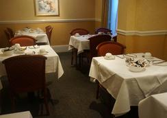 Victor Hotel - Londres - Restaurant