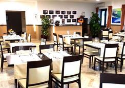Regal Park Hotel - Roma - Restaurant