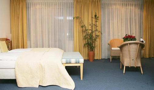 Amadeo Hotel Schaffenrath - Salzburg - Bedroom