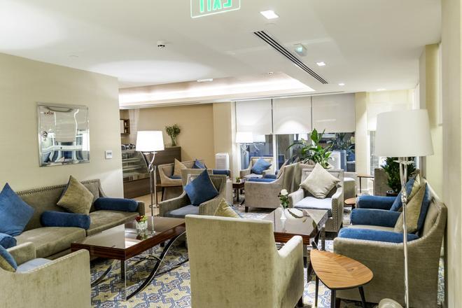 Gulf Pearls Hotel - Doha - Lounge