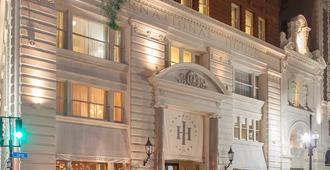 International House Hotel - Nueva Orleans - Edificio