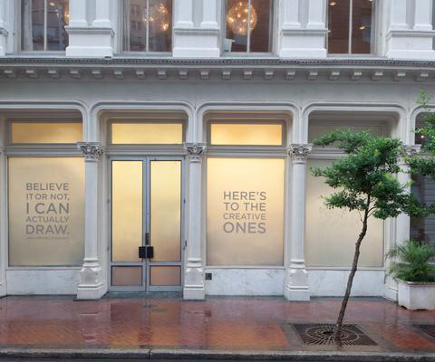 International House Hotel - Νέα Ορλεάνη - Κτίριο