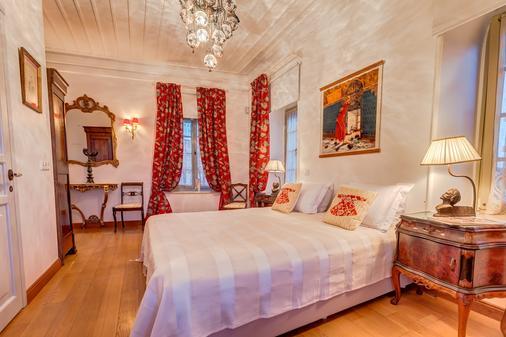 Ipekyol Hotel - Çeşme - Schlafzimmer