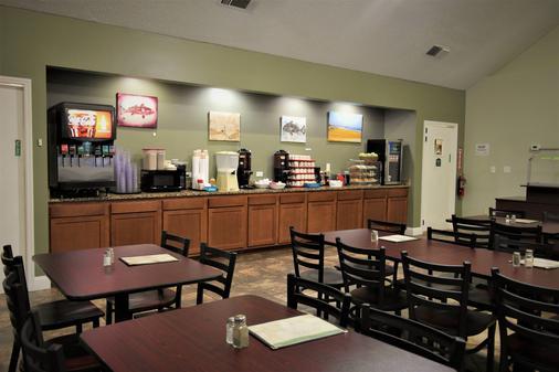 Southern Oaks Inn - St. Augustine - Phòng ăn